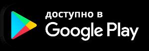 Скачать Ростелеком на Android