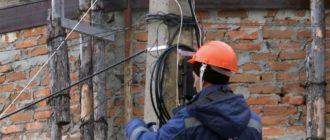 Сколько стоит и как провести интернет в частный дом Ростелеком?