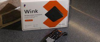 Приложение для просмотра ТВ Wink или что то больше ?