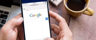 Настройки мобильного интернета Ростелеком: выйди в сеть с телефона!