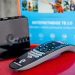 Как настроить пульт от TV-приставки Ростелеком