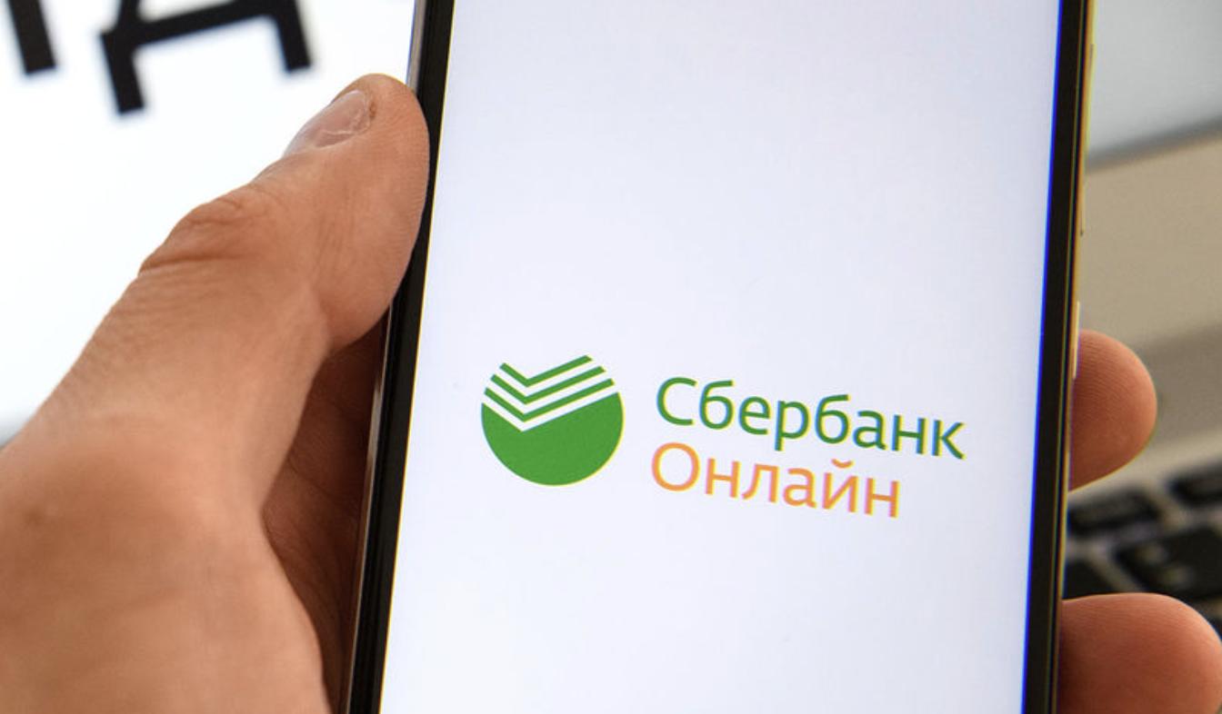 """Как оплатить интернет через """"Сбербанк Онлайн"""" в ростелекоме"""