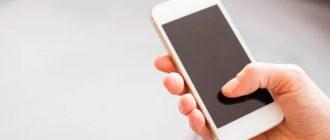 Как узнать задолженность за телефон в Ростелекоме